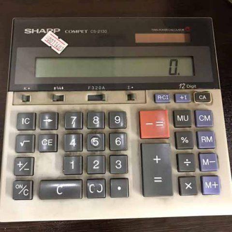 تعمیر ماشین حساب شارپ CS-2130