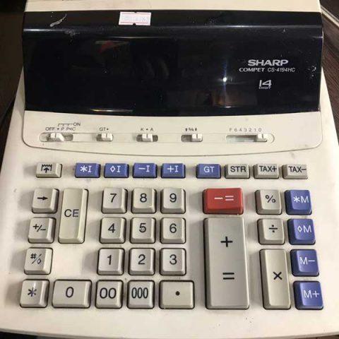 تعمیر ماشین حساب شارپ cs-4194hc